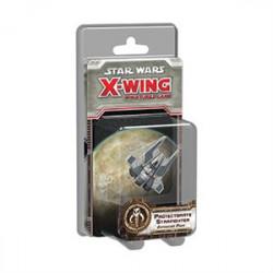 Star Wars X Wing - Protectorate Starfighter  (VA)